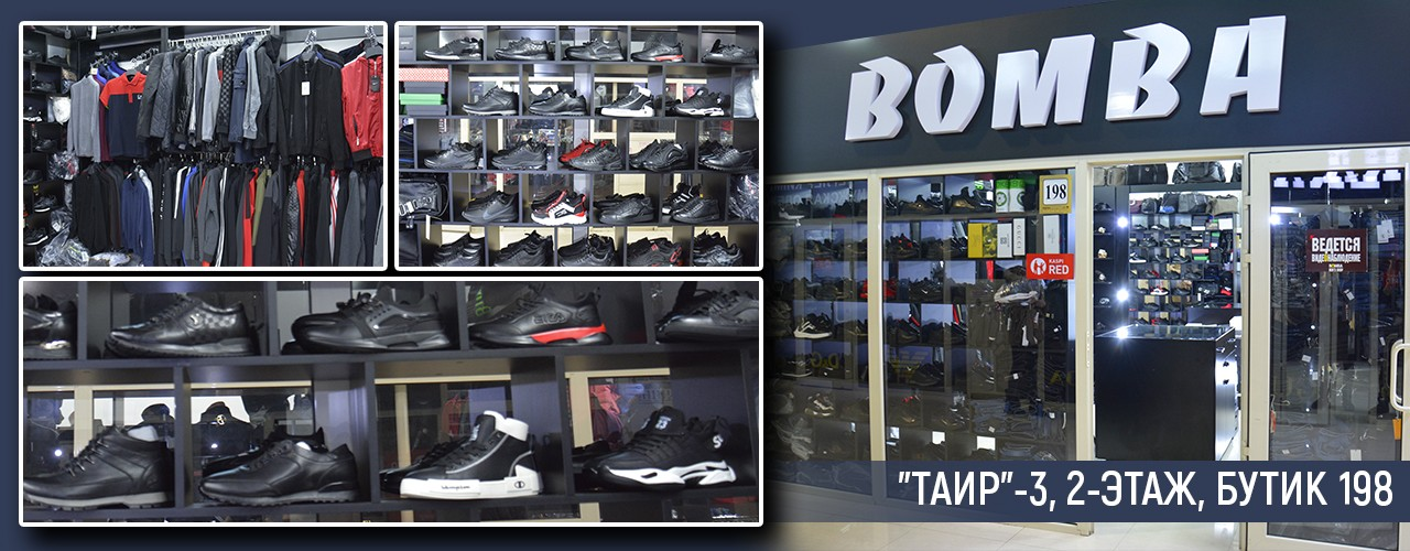 BOMBA MEN'S SHOP